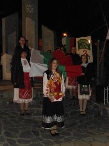 национален празник на бъългария