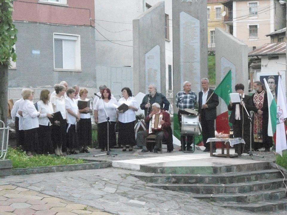 денят на Ботев