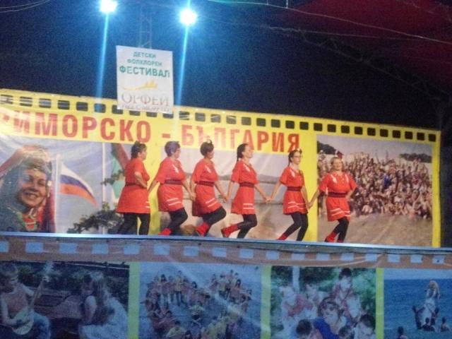 фестивал приморско